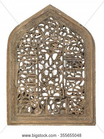 Perforated Arched Stucco Window Decorated With Floral Patterns, One Of The Traditions Of The Fatimid