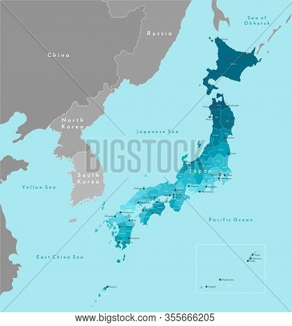 Vector Modern Illustration. Simplified Geographical  Map Of Japan And Nearest Countries. Blue Backgr
