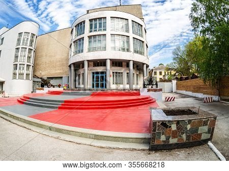 Samara, Russia - May 14, 2017: Headquarters Of The 2nd Combined Arms Army Of The Armed Forces Of The