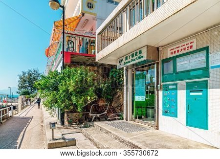 Hong Kong, China - January 25, 2016: Lamma Post Office And Main Street View In Yung Shue Wan Village