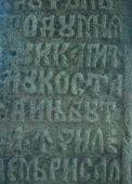 Text on a stone in font of turnu severin museum poster