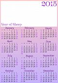 Calendar grid for 2015 year with marked weekend days. Place for picture. Vertical orientation. Vector illustration poster