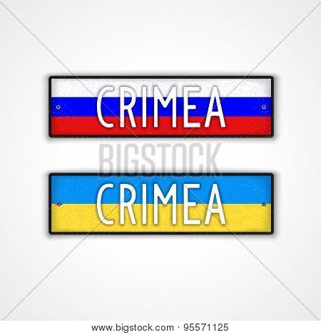 Crimean Car Signs