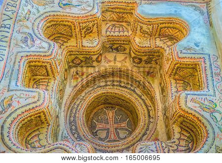 The Roman Baptistery