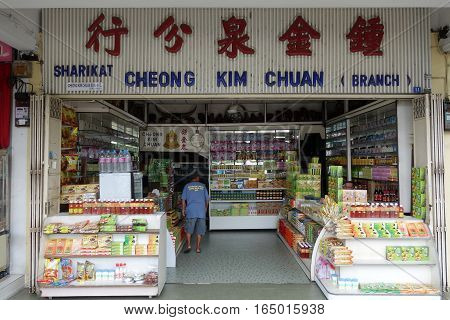 Man Buys Medicine In Traditional Chinese Medicine Store