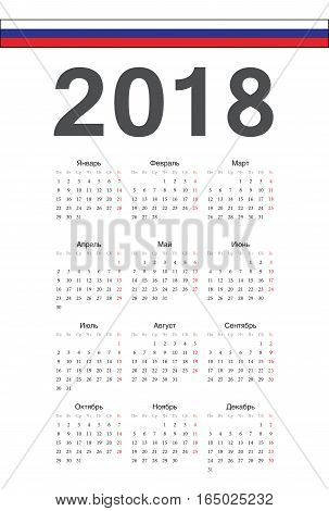 Russian 2018 Year Vector Calendar