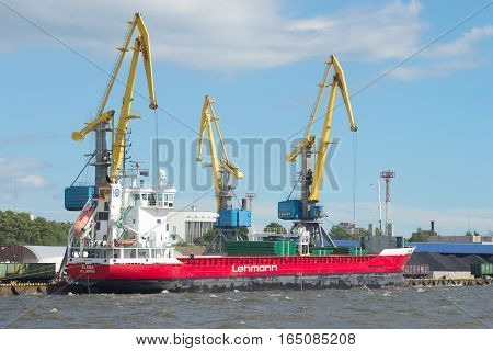 VYBORG, RUSSIA - AUGUST 08, 2016: The Cyprian universal cargo ship Elena (IMO: 9195901) on loading in the port city of Vyborg