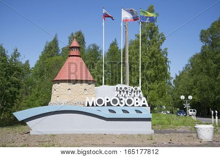LENINGRAD REGION, RUSSIA - JUNE 08, 2015: Sculptural composition at the entrance to the poselok imeni Morozova, Leningrad region