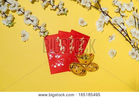Chinese New Year Decoration Items On Yellow Background.