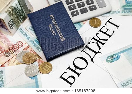 Student ticket Russian money and the word budget. Scholarships and social benefits to students. Budget expenditures / Russian translation: Student ticket. Budget