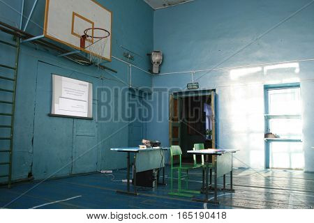 Kirov region, Russia - January 27, 2010. The indoor sports hall in Russia