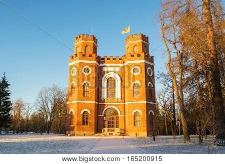Arsenal Pavilion in the Alexander Park, Tsarskoye Selo (Pushkin), St. Petersburg