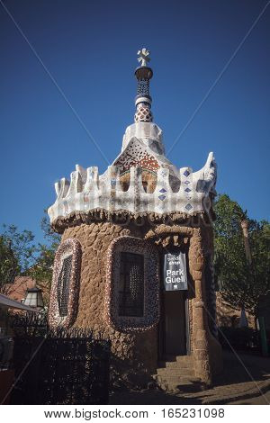 Building In Park Guell By Architect Antoni Gaudi, Barcelona, Spain.