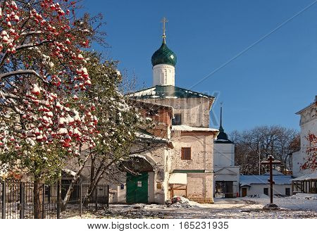 Cyril and Athanasian monastery founded in the 17th century in Yaroslavl, at the beginning of winter