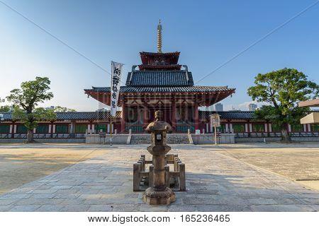 Shitennoji Temple in Tennoji in Osaka, Japan