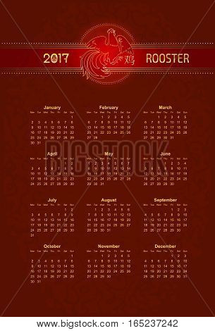 Calendar template for 2017 year. Week starts on Monday. Calender with week numbers. 2017 is the Year of the Fire Rooster in Chinese Horoscope