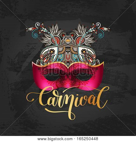 3d venetian carnival mask silhouette with ornamental floral feather and gold hand lettering isolated on grunge chalkboard background, vector illustration