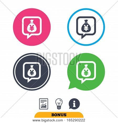 Money bag sign icon. Yen JPY currency speech bubble symbol. Report document, information sign and light bulb icons. Vector