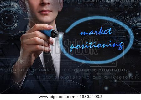 Business, Technology, Internet And Network Concept. Young Business Man Writing Word: Market Position
