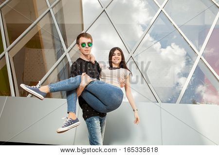 Happy Laughing Couple Outside