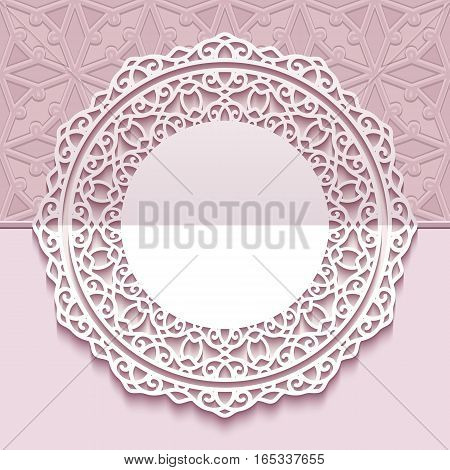 Round paper lace frame on ornamental background, greeting card or wedding invitation template