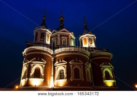 Kolomna Moscow Region Russia. Assumption Brusensky Female Monastery On Territory Of Kolomna Kremlin Close Up.