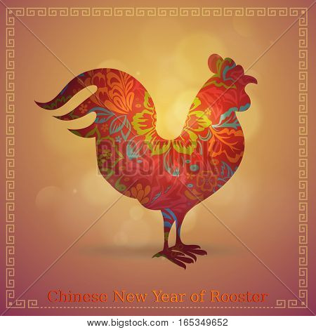 Greeting card for winter holidays: Chinese New Year 2017 - of Rooster