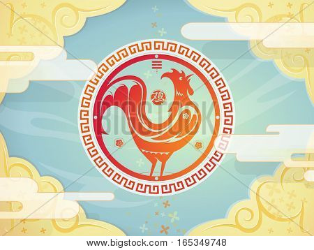 Chinese New year 2017 greeting card. Hieroglyph translation - Rooster
