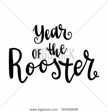 inscription chinese new year celebration. Vector illustration with hand-drawn lettering. Calligraphic design