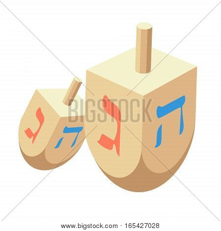 Torah Or Pentateuch Vector Illustration. Holiday Of Hanukkah Element. Jewish Symbol For Celebration