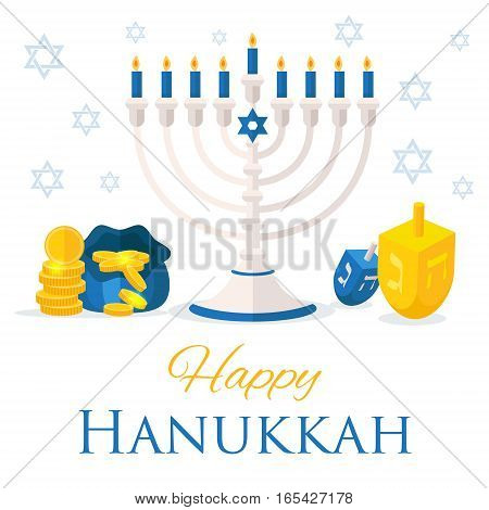 Holiday Of Hanukkah Web Banner. Jewish Symbols For Celebration Of Chanukah Or Festival Of Lights. Fe