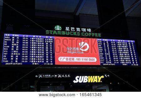 BEIJING CHINA - OCTOBER 29, 2016: Beijing train station timetable displays departure schedule.