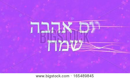 Happy Valentine's Day Text In Hebrew Turns To Dust From Right On Purple Background