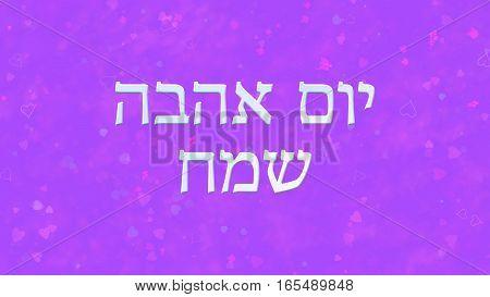 Happy Valentine's Day Text In Hebrew On Purple Background