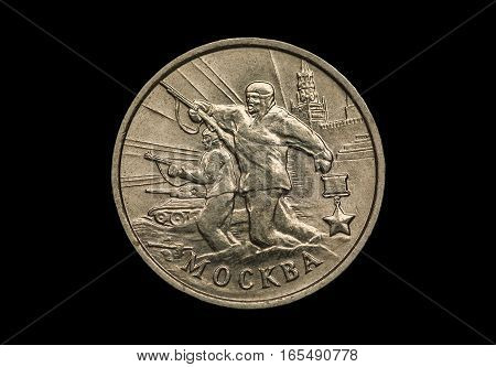 Russian Commemorative Coin With City Of Military Glory Moscow Isolated On Black