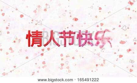 Happy Valentine's Day Text In Chinese Turns To Dust From Right On Light Background