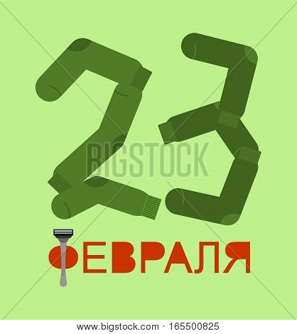 February 23 - Text Russian. Number From Socks. Sock And Razor-traditional Gift For Defenders Of Fath