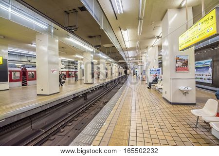 NagoyaJapan - November 252015 : Scene of the Kintetsu Nagoya train station in NagoyaJapan. Kintetsu train is a large non-JR railway servicing.