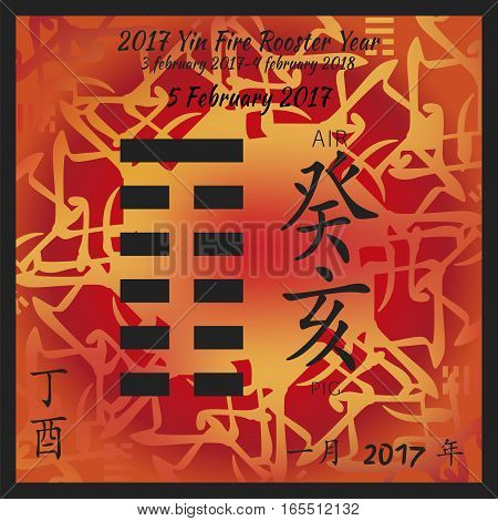 Symbol of i ching hexagram from chinese hieroglyphs. Translation of 12 zodiac feng shui signs hieroglyphs- air and pig. I ching calendar of 2017 year with feng shi elements.
