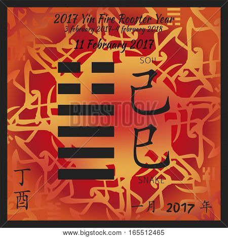 Symbol of i ching hexagram from chinese hieroglyphs. Translation of 12 zodiac feng shui signs hieroglyphs- soil and snake. I ching calendar of 2017 year with feng shi elements.