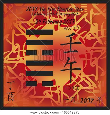 Symbol of i ching hexagram from chinese hieroglyphs. Translation of 12 zodiac feng shui signs hieroglyphs- water and horse. I ching calendar of 2017 year with feng shi elements.