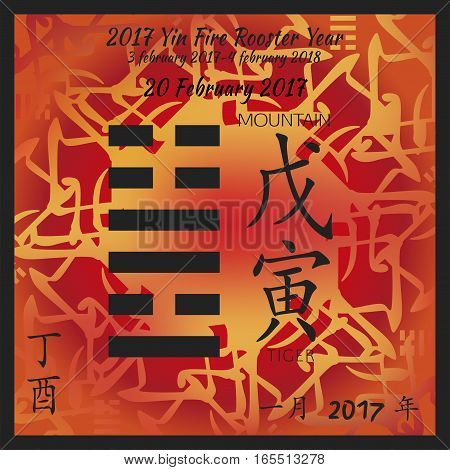 Symbol of i ching hexagram from chinese hieroglyphs. Translation of 12 zodiac feng shui signs hieroglyphs- mountain and tiger. I ching calendar of 2017 year with feng shi elements.