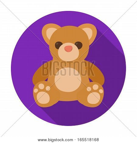 Toys donation icon in flat design isolated on white background. Charity and donation symbol stock vector illustration.