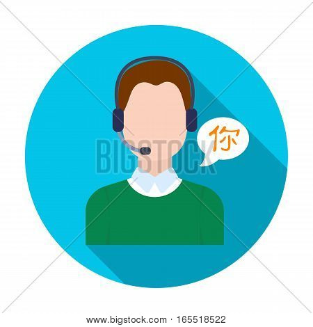 Translator icon in flat design isolated on white background. Interpreter and translator symbol stock vector illustration.