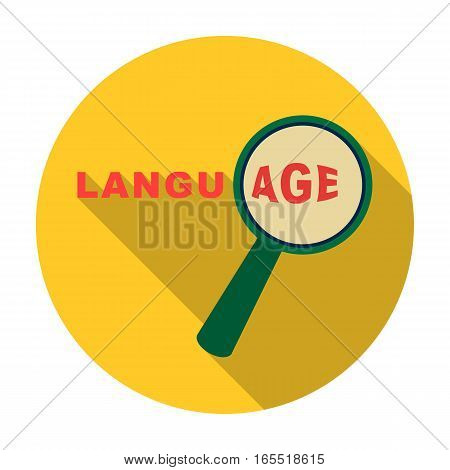 Learning foreign language icon in flat design isolated on white background. Interpreter and translator symbol stock vector illustration.