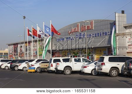 AJMAN UAE - NOV 30 2016: The big China mall in the city of Ajman. United Arab Emirates Middle East