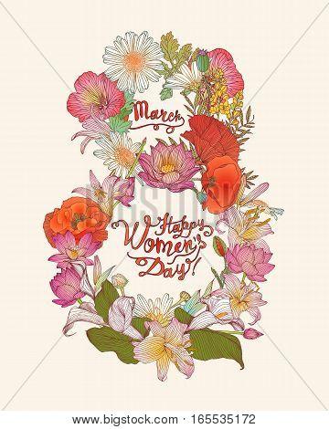 8 March. Happy Women's Day!