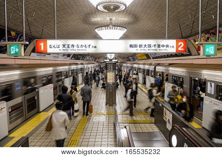 Osaka Subway At Rush Hour