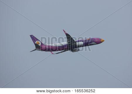 Hs-dbu Boeing 737-800 Of Nokair .