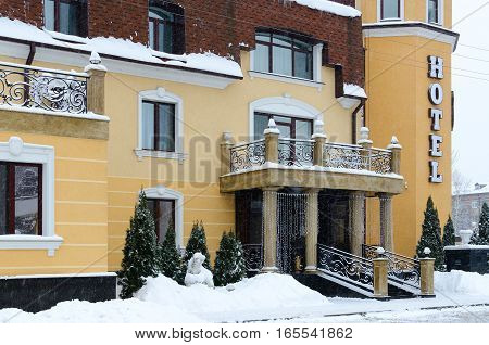 GOMEL BELARUS - JANUARY 12 2017: Entrance to elite respectable Park Hotel